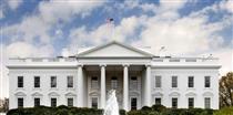 خبر مهم : بررسی کاخ سفید برای اعطای خط اعتباری و کاهش تحریمهای ایران آغاز شد