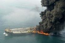 توقف سیستم مخابره موقعیت مکانی نفتکش ایرانی و کشتی چینی