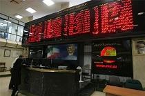 راهکار کاهش تبعات منفی بازگشایی نماد بانک ها در بورس