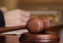 جریمه بانک ایرلندی به دلیل اقدام تبعیض نژادی علیه ۲ تبعه ایرانی