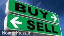 ۳۰۱ شرکت بورسی و فرابورسی صف خرید و فروش سهام دارند