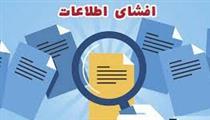 فهرست زمین ها و ساختمان های سهم تازه وارد بورسی منتشر شد