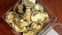 عوامل افزایش قیمت سکه / تضمین تحویل ۸ میلیون سکه