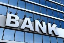بانکهای ایران باید ۱۱ هزار شعبه را ببندند / جدول استانداردهای جهانی