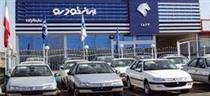دومین قرعه کشی پنج محصول ایران خودرو برای معرفی ۱۴ هزار برنده