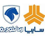 شورای رقابت به واگذاری سهام ایران خودرو و سایپا ورود کرد