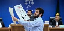 آخرین دفاع داماد وزیر در دادگاه : مدیران بانک سرمایه مقصرند