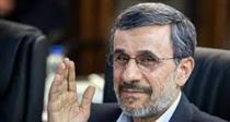 خاطره ایی از هاله نور ۲۸ دقیقه ایی احمدینژاد و علت عمر ۶۲ سال  ایرانی ها