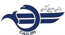 مقصر سقوط هواپیمای تهران - یاسوج اعلام شد