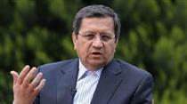 چند توضیح رئیس بانک مرکزی درباره ساز و کار مالی اروپا و ایران