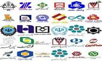 بیمه مرکزی مسئول تعیین حق بیمه شخص ثالث شد