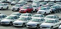 کاهش دلار منجر به افت تا۲۰ میلیون تومانی خودرو شد/ بهای چند محصول