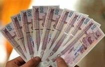 ضوابط و میزان پرداخت عیدی کارکنان دولت اعلام شد