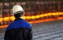 جدیدترین گزارش از آمار فولاد ایران با رشد ۱۶.۴ درصدی