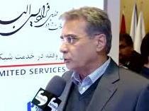 تولید اولین خودبانک در ایران