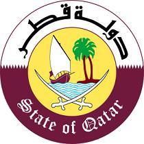 وزیر اقتصاد : قطر تنها بازنده بحران سیاسی نخواهد بود