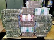 گزارش جدید بانک مرکزی از حجم نقدینگی
