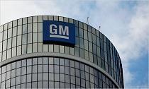 پیش بینی رشد ۳۵ درصدی سهام جنرال موتورز با فروش اوپل به پژو سیتروئن