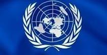 مخالفت رئیس مجمع سازمان ملل با تحریم های ایران و قطع صادرات نفت