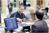 حساب بانکی راکد کمتر از دو میلیون تومان بسته میشود / زمان اجرا