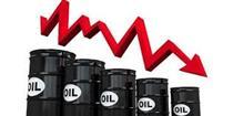 قیمت نفت ۷ درصد سقوط کرد / احتمال کاهش ۱۰ میلیون بشکه