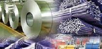 افت ۱۳ درصدی صادرات فولاد در در ۹ ماهه سال جاری