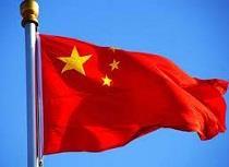 چین ترامپ را تهدید کرد/ سهام اپل سقوط کرد