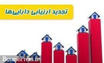 برآورد افزایش سرمایه ۶۰۰ تا ۷۰۰ درصدی