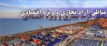 تاسیس پالایشگاه های جدید در منطقه ویژه شمال بوشهر منتفی شد