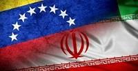 پنجمین نفتکش ایرانی وارد آبهای ونزوئلا شد