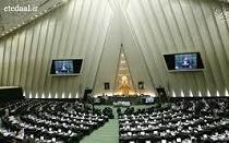 جلسه غیرعلنی مجلس برای بررسی حادثه تروریستی تهران
