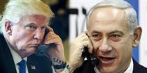 گفتگوی تلفنی ترامپ و نتانیاهو در مورد ایران