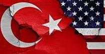 مجلس آمریکا کشتار ۱.۵ میلیون ارامنه را به رسمیت شناخت / واکنش ترکیه