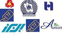 اسامی ۹ بانک بورسی و دولتی برای پذیره نویسی نخستین ETF اعلام شد