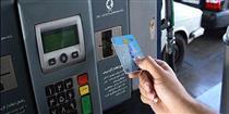 رونق بازار سیاه کارت سوخت در برخی پمپ بنزین ها