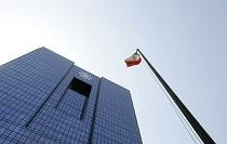 پرونده بانک مرکزی برای نخستین بار به قوه قضاییه ارجاع  شد