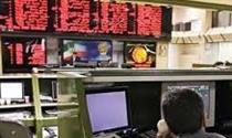 خروج موقت یکی از ۱۰ سهم گران بورس در پایان معاملات امروز