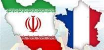دارایی های وزارت اطلاعات ایران و دو نفر در فرانسه مسدود شد