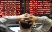 خروج موقت سهم دارای صف فروش در پایان معاملات امروز