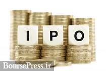 معرفی شرکت جدید درج شده و آماده عرضه ۵ درصدی در فرابورس