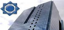توضیح بانک مرکزی درباره بازداشت مدیر ارشد ارزی : اطلاع دقیقی نیست