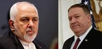 ظریف : پمپئو به ۴ دلیل حاضر به مصاحبه با خبرنگاران ایرانی نخواهد بود