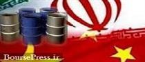ایران روزانه یک میلیون بشکه نفت به چین صادر میکند