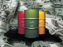 پیشبینی جالب آژانس بینالمللی انرژی از قیمت نفت تا سال ٢٠٢٠