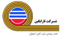 اولین صادرات محصولات زیر مجموعه ذوب آهن به عراق