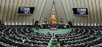 شروع جلسه علنی مجلس با محوریت دو صنعت بزرگ بورسی