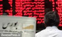 وصندوق شرکت فعال در بورس را می فروشد/ خصوصی سازی۲۰درصد یک پتروشیمی