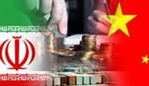 شرکت بورسی عضو اتاق بازرگانی بین المللی چین شد