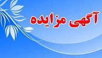 علت صف خرید امروز یک سهم بورسی؛ رویدادی که در کدال اعلام نشد