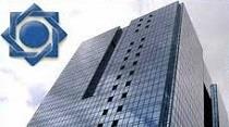 سرمایه بانک مرکزی به ۶.۳ هزار میلیارد افزایش یافت/ مجوز استفاده اطلاعات هویتی